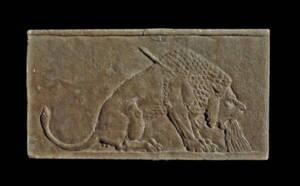 Lion Blessé - British Museum